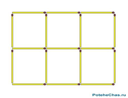 Два квадрата - уберите шесть спичек - Графическая головоломка
