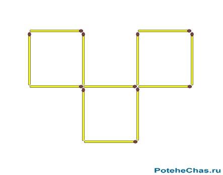 Как из 4 квадратов сделать 3 переложив 4 спички чтобы
